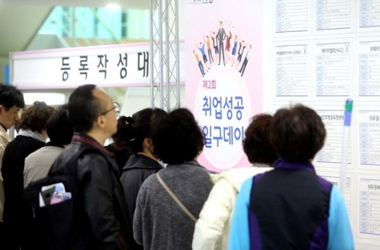 '코로나19' 3월 고용 한파, 신입 '채용 절벽' 더 심각